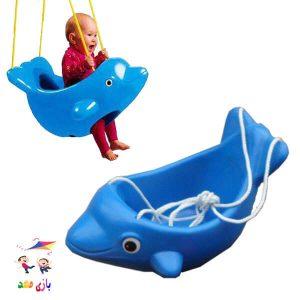 blue_Fish_swinging