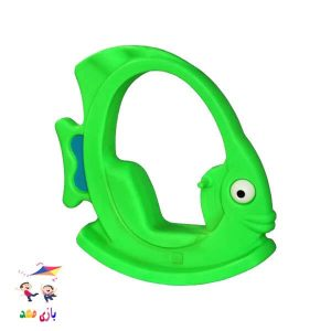 green_Fish_rocker_without_roof