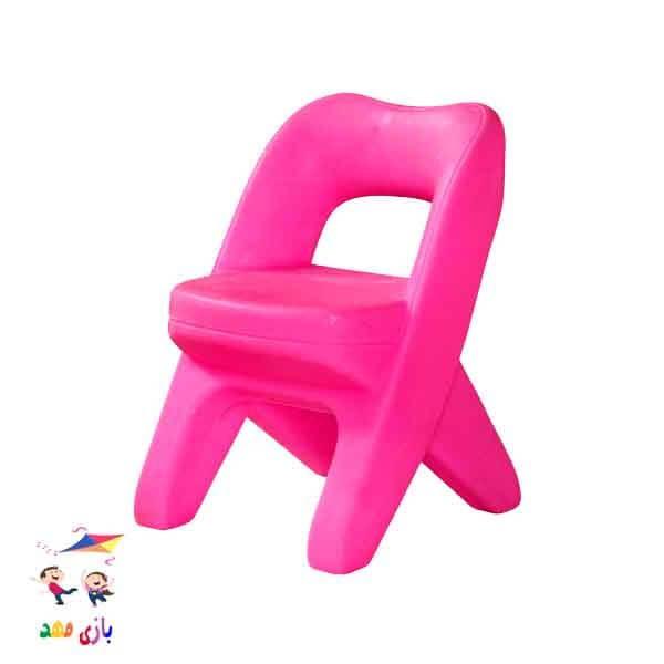 صندلی استار صورتی