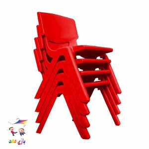 red_Smile_chair (2)
