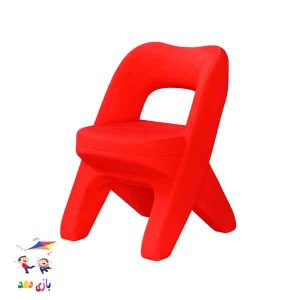 red_Start_chair